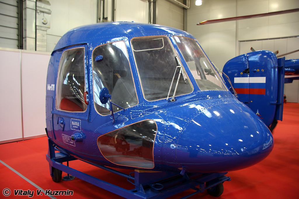 Кабина Ми-171 (Mi-171 cockpit)