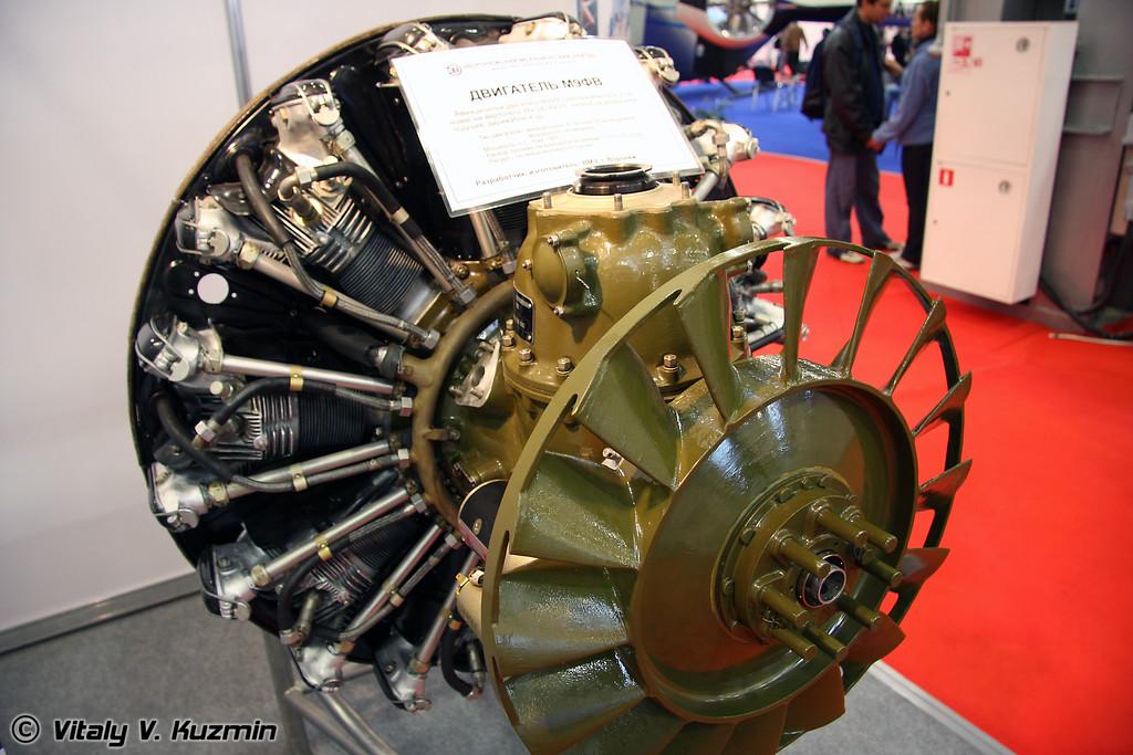 Двигатель М9ФВ для Ми-34 и Ка-26 (M9FV engine for Mi-34 and Ka-26)