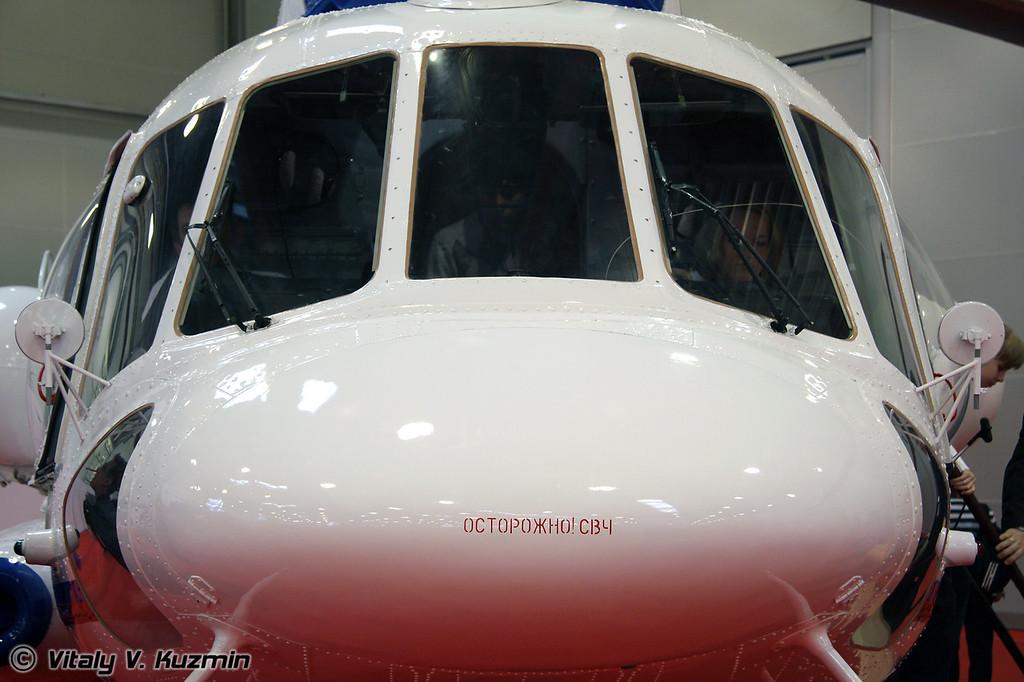 Ми-171 (Mi-171)