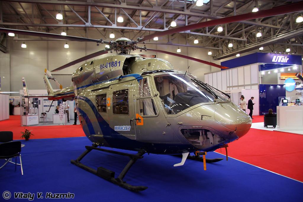 Eurocopter BK 117 1C