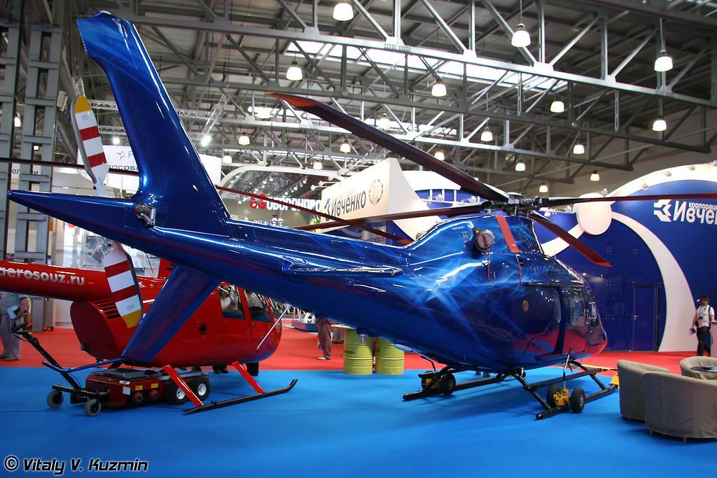 Agusta A119 Koala