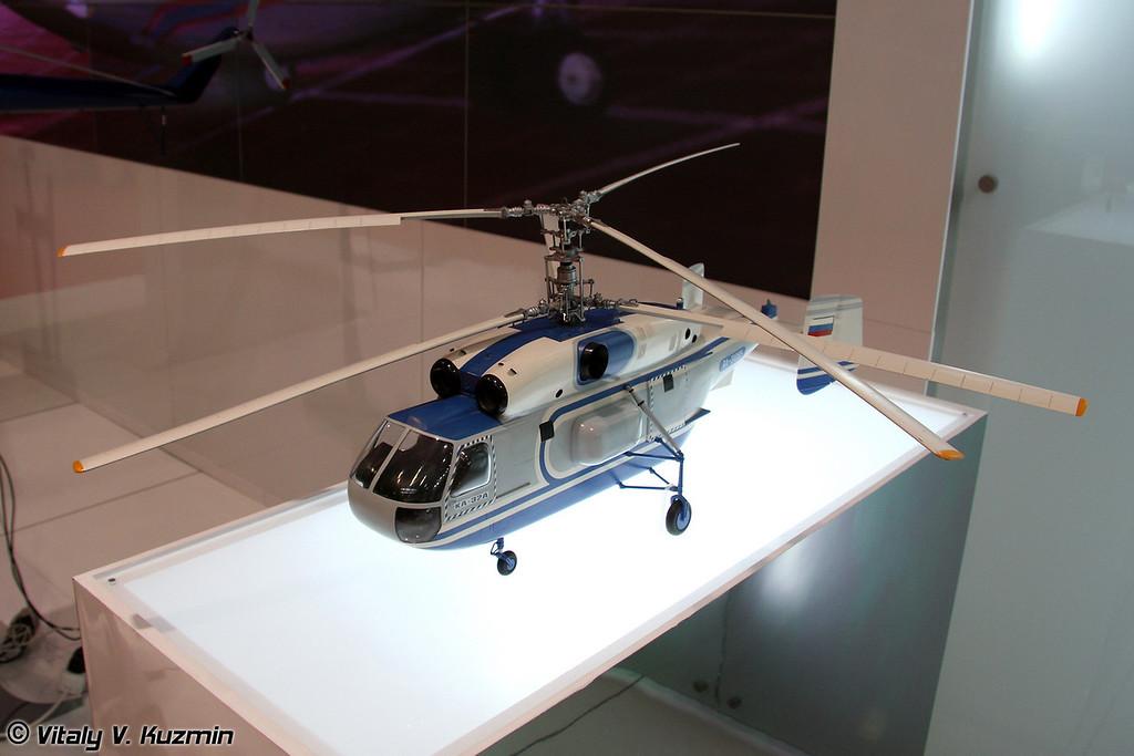 Ка-31 А11ВС (Ka-31 A11VS)