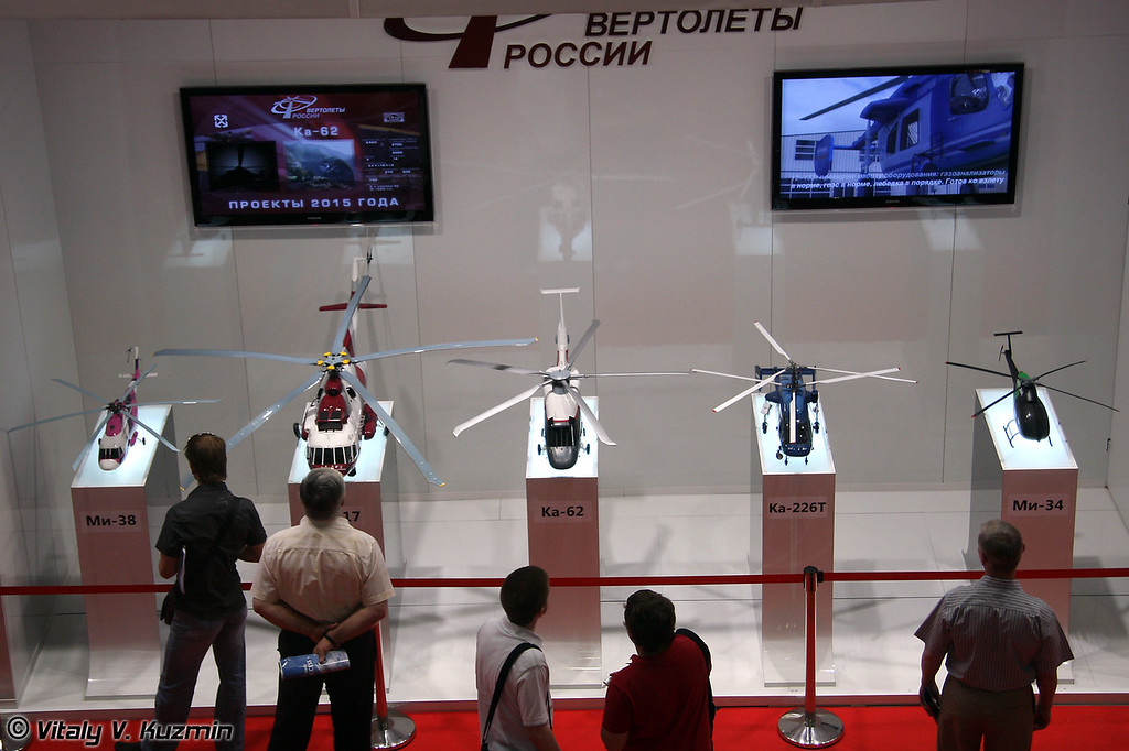 Стенд Вертолеты России (Russian Helicopters section)