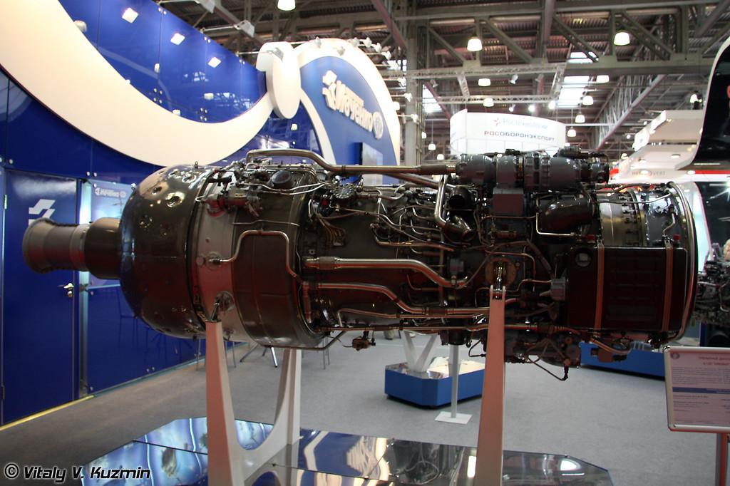Турбовальный двигатель АИ-136Т для Ми-26 (Turboshaft engine AI-136T for Mi-26)