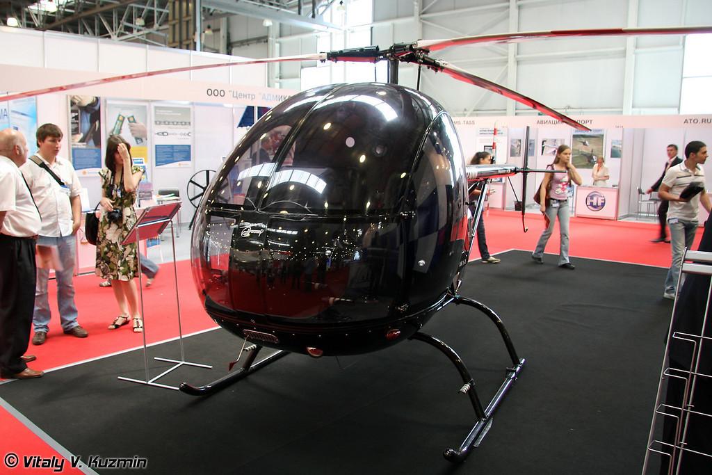 АК1-3 (AK1-3)