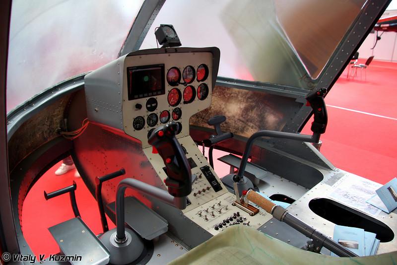 Колибри 260L (Kolibri 260L)