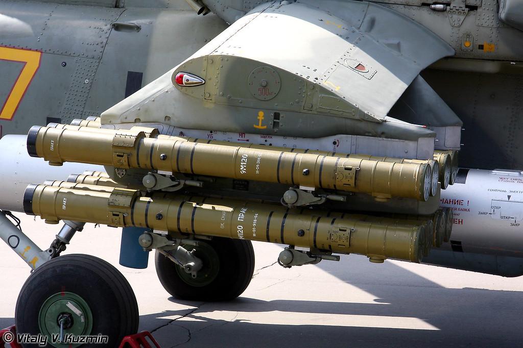 ПТУР 9М120 Атака-В (ATGM 9M120 Ataka-V)