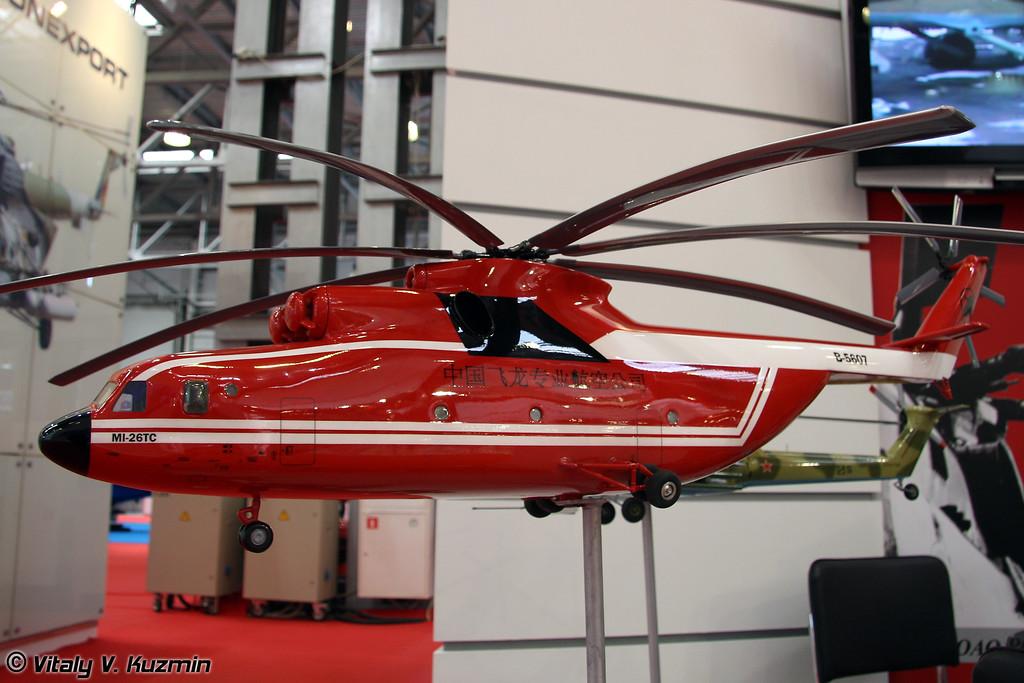 Ми-26ТС (Mi-26TS)