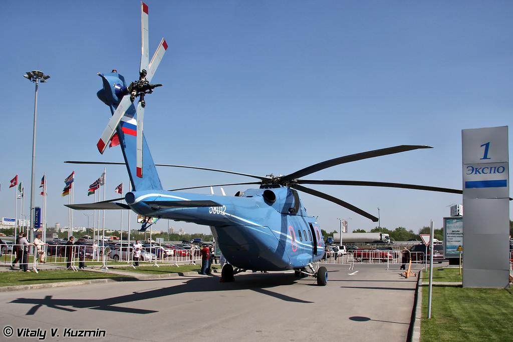 Ми-38 (Mi-38)
