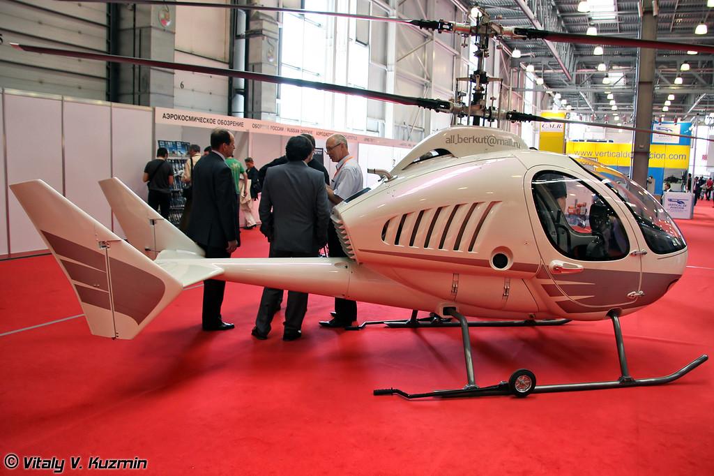 Легкий вертолет Беркут (Light helicopter Berkut)