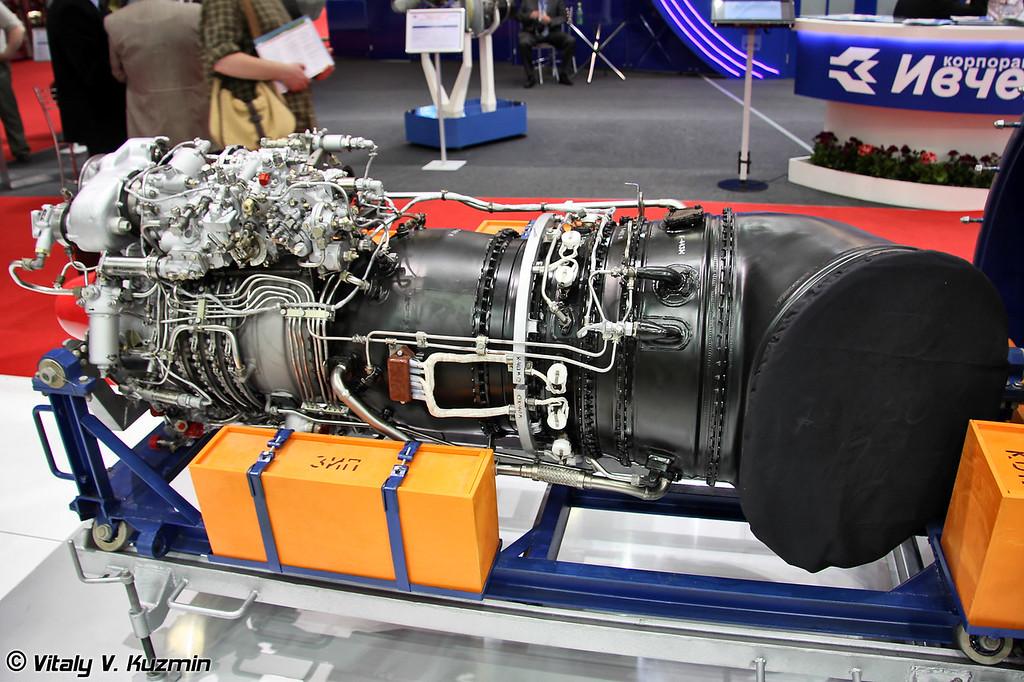 Двигатель ВК-2500П/ПС для Ка-52 (VK-2500P/PS engine for Ka-52)