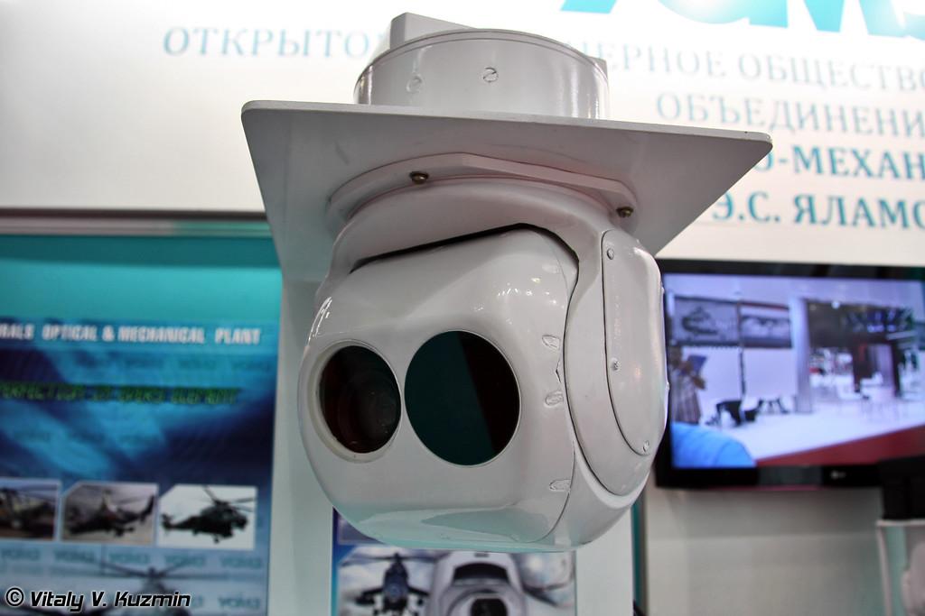 Система оптического наблюдения СМС 820 (Optical surveillance system SMS 820)