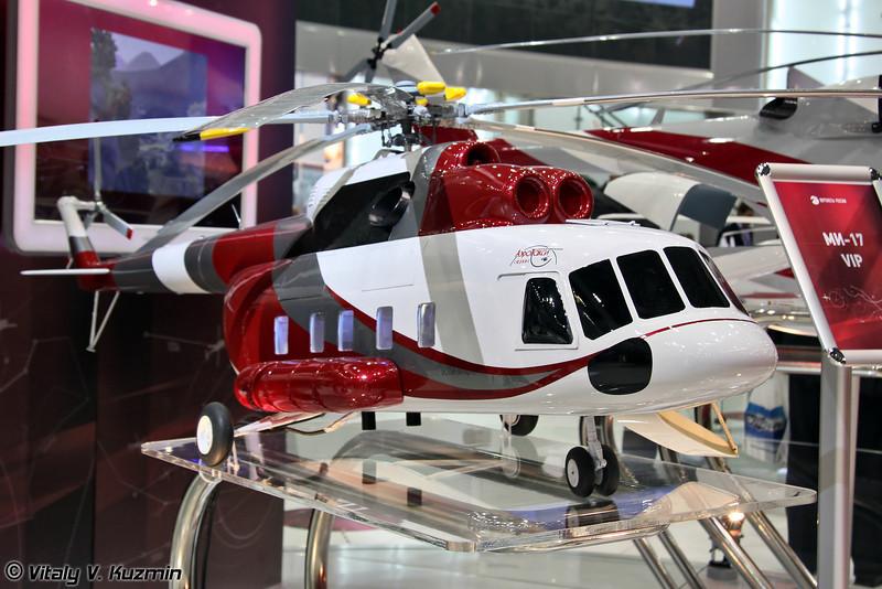 Ми-17 VIP (Mi-17 VIP version)