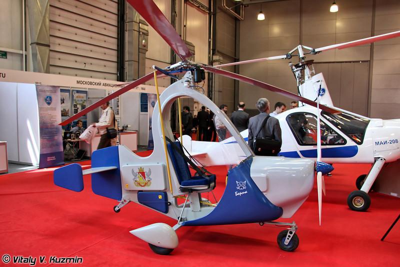Сверхлегких одноместный автожир Барсик (Light autogyro Barsik)