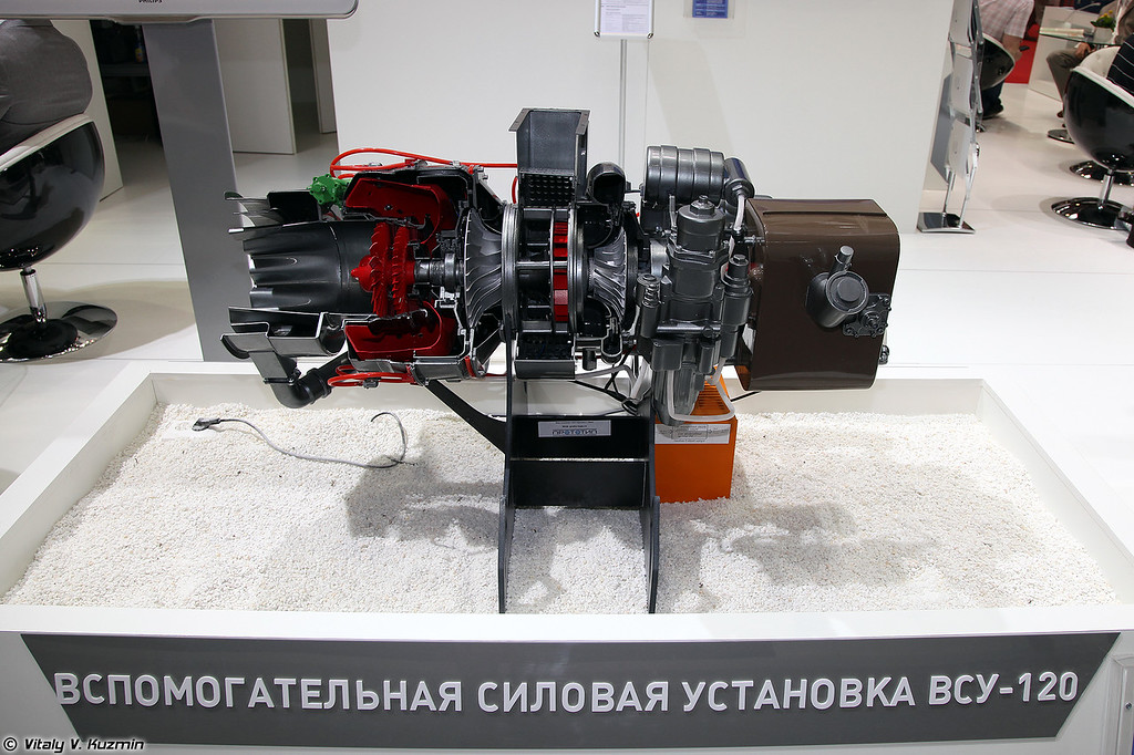 ВСУ-120 (VSU-120 APU)