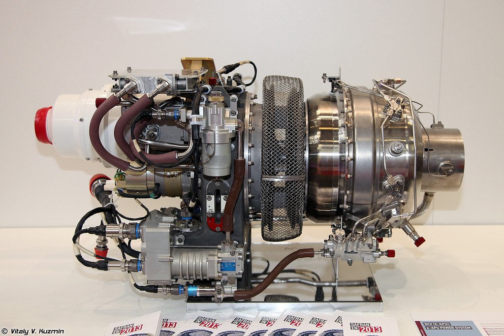 Модель представителя нового семейства ВСУ (A model of Auxiliary power unit from new family of APUs)