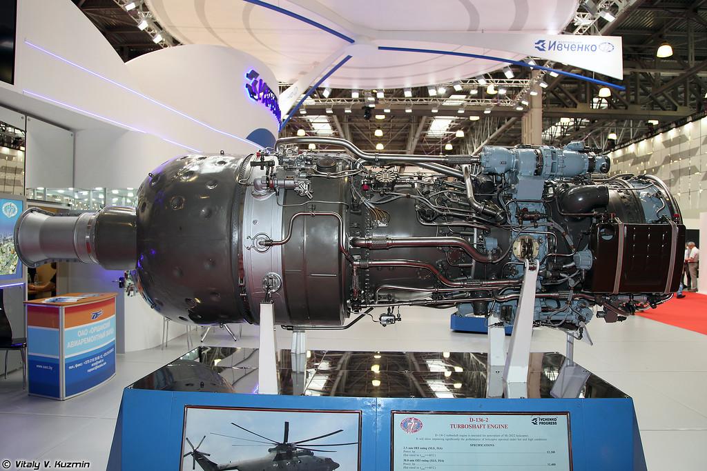 Турбовальный двигатель Д-136-2 (Turboshaft engine D-136-2)