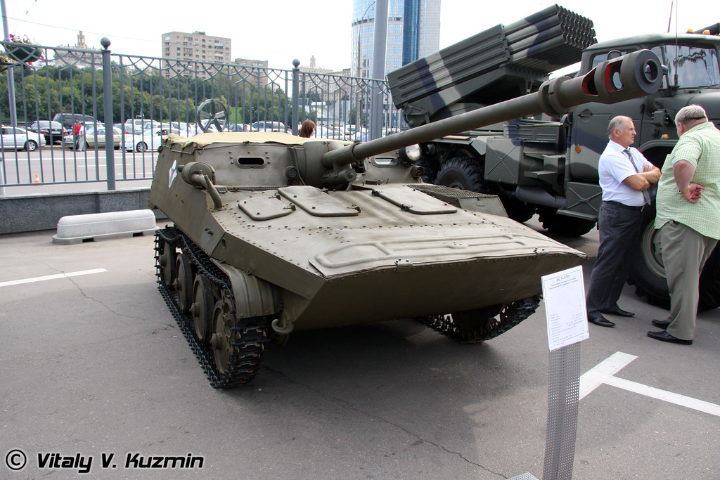 АСУ-57П (ASU-57P self-propelled artillery)