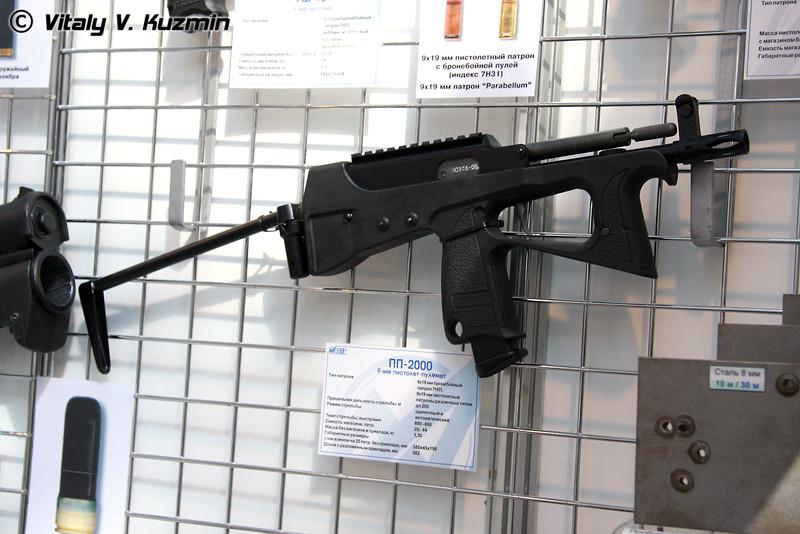 ПП-2000 (9mm PP-2000 submachine gun)