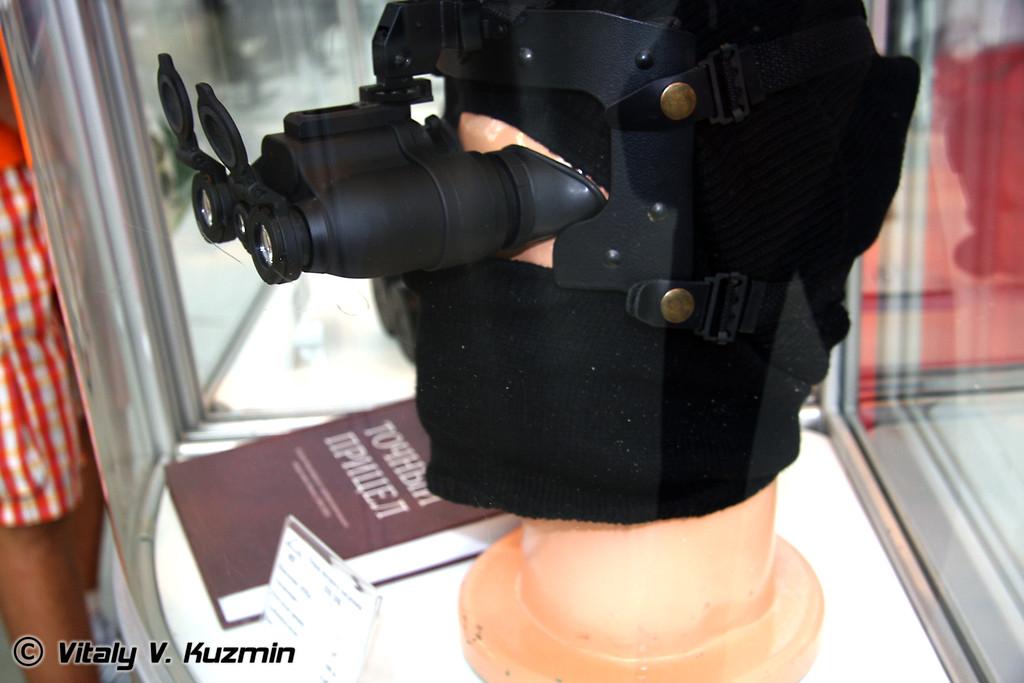 Очки ночного видения ПН-20К (Night Vision Binocular Goggles PN-20K)