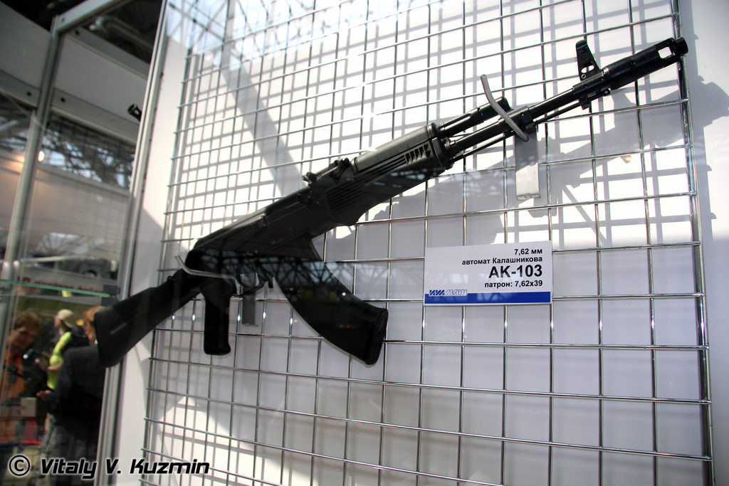 Автомат АК-103 (AK-103 assault rifle)