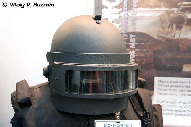 Рысь-Т (Ris'-T helmet)