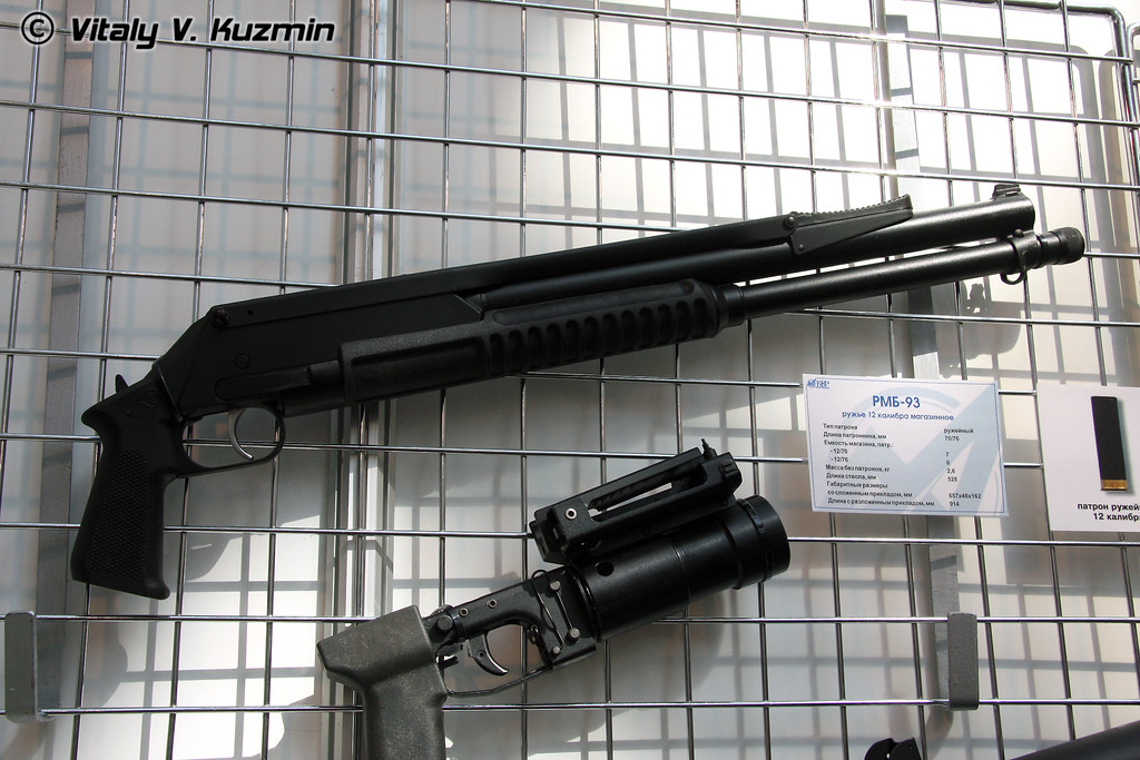 РМБ-93 (RMB-93 12-gauge magazine shotgun)