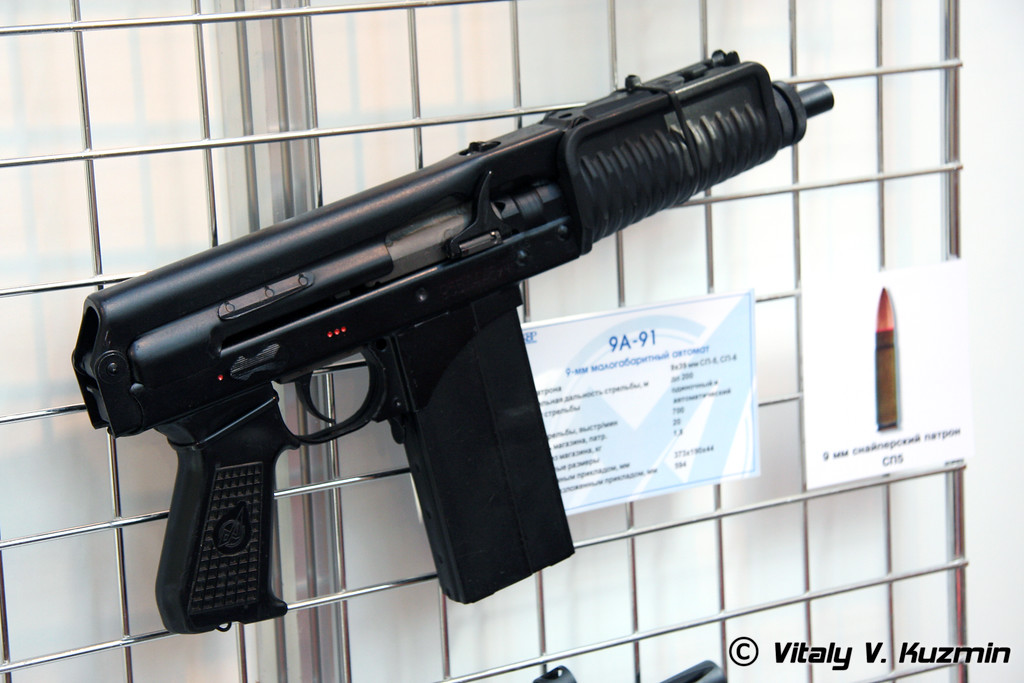 9А-91 (9mm 9A-91 compact assault rifle)