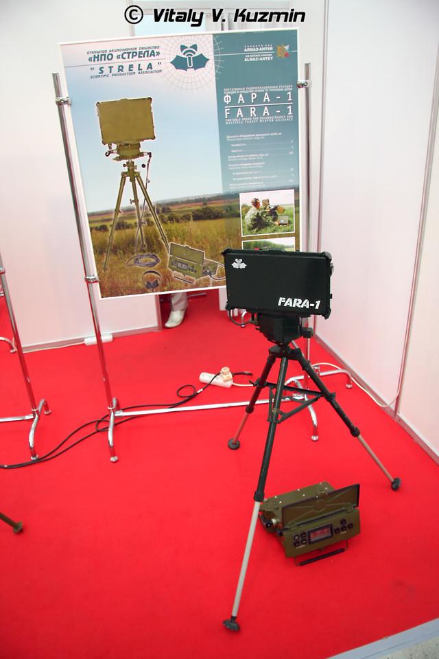 Портативная РЛС разведки и наведения оружия по групповым целям ФАРА-1 (Portable radar for reconnaissance and multiple target weapon guidance FARA-1)