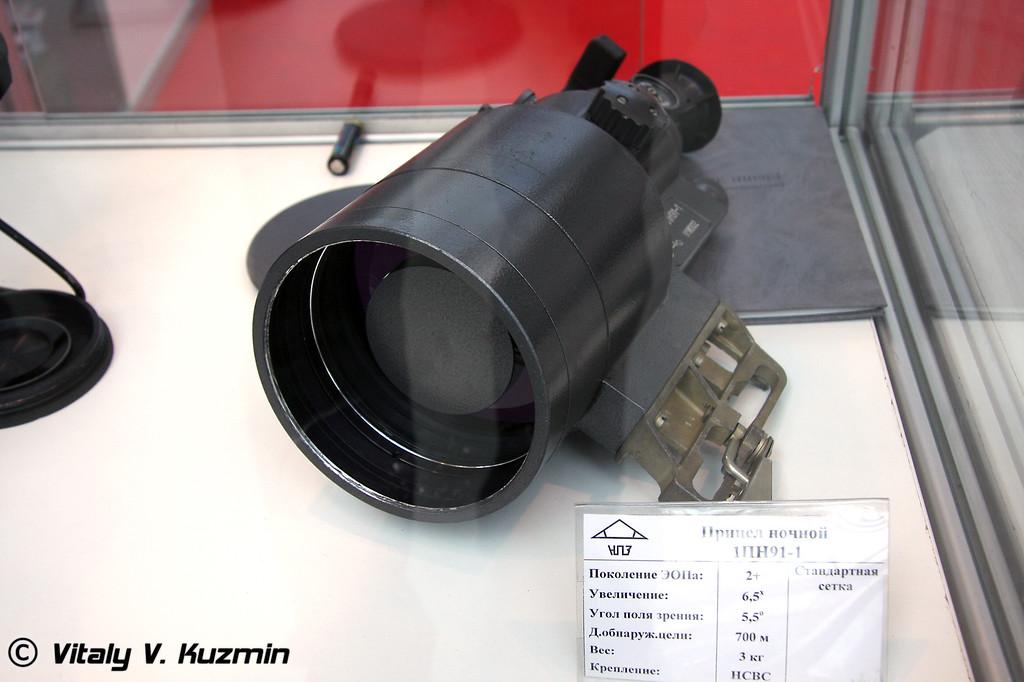 1ПН91-1 (1PN91-1 night scope)