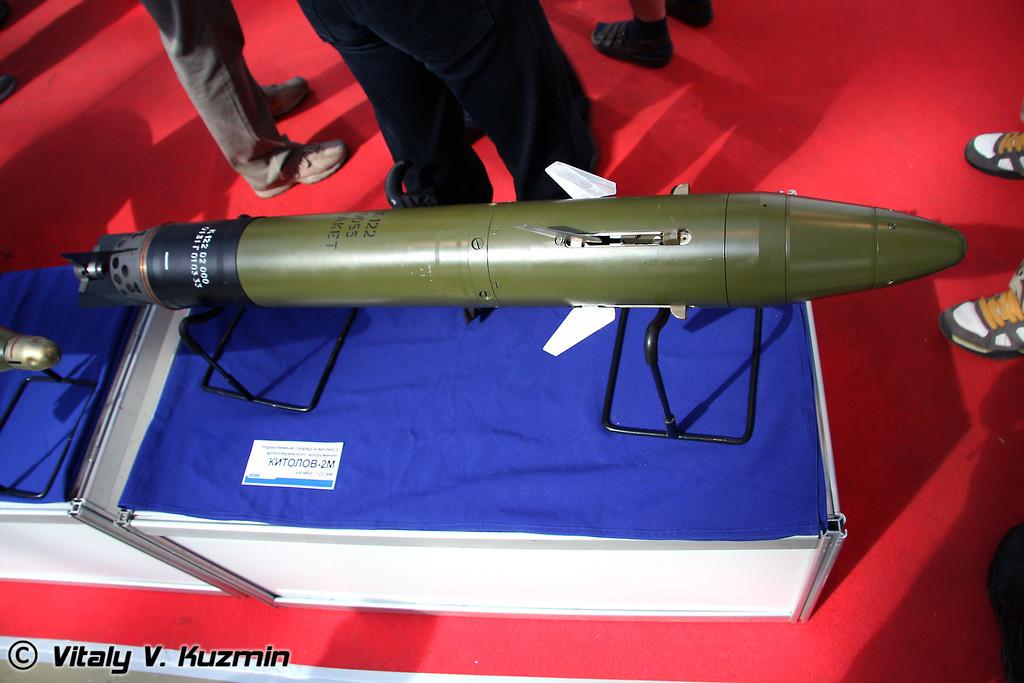 Китолов-2М (122mm Kitolov-2M)