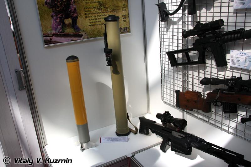 Шмель-М (Shmel-M infantry rocket-assisted flamethrower of enhanced range and lethality)