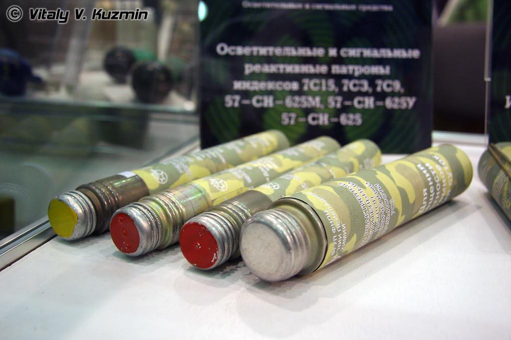 Осветительные и сигнальные патроны и шашки (Flares)