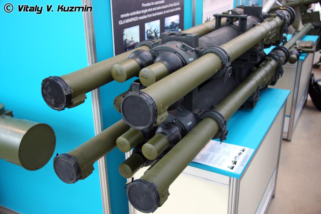 Стрелец (Strelets set for firing of missiles)