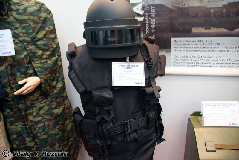 Комплект Вызов (Vyzov armoured kit)