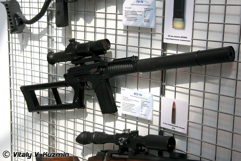 ВСК-94 (VSK-94 sniper rifle)