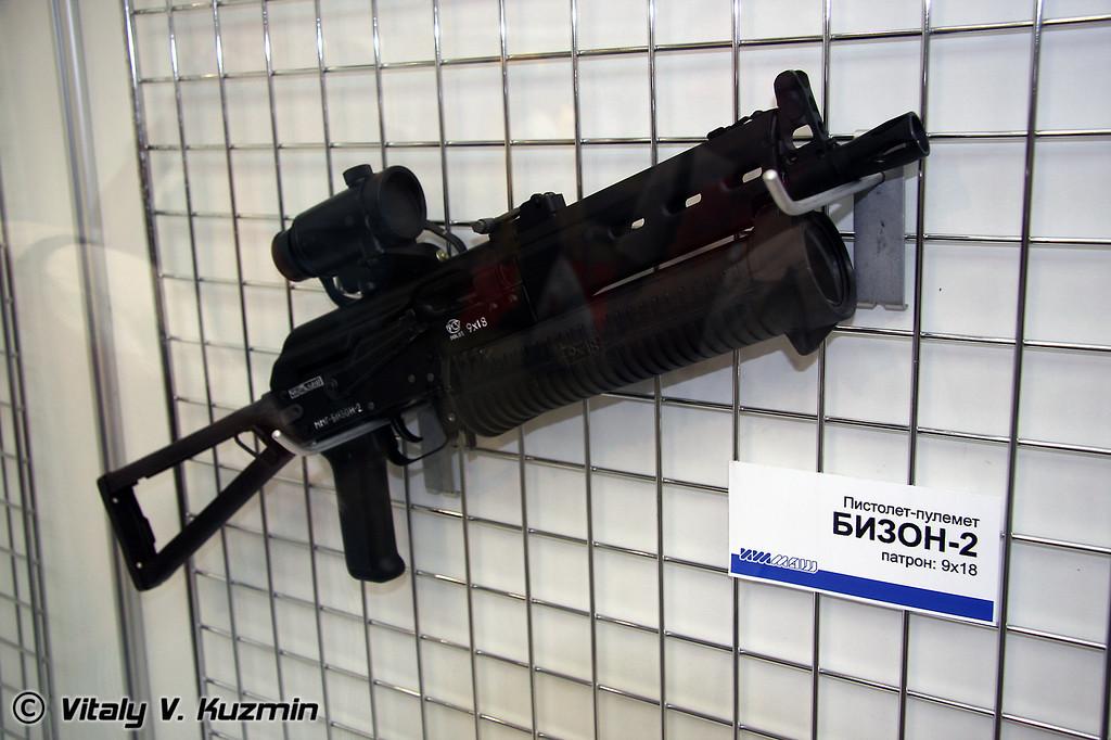 ПП-19 Бизон-2 (PP-19 Bizon-2 SMG)