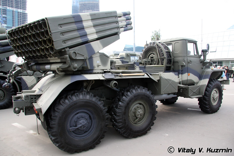 БМ-21-1 Град (BM-21-1 Grad)