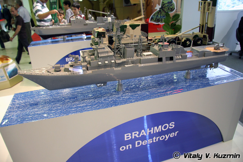 Стенд Брамос (Brahmos section)