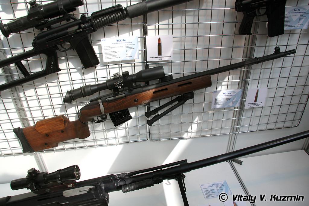 Снайперская винтовка МЦ-116М (7.62-mm MTs-116M sniper rifle)