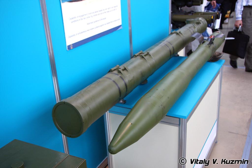 Ракета 9М123 комплекса Хризантема-С (9M123 ATGM for Khrizantema-S)