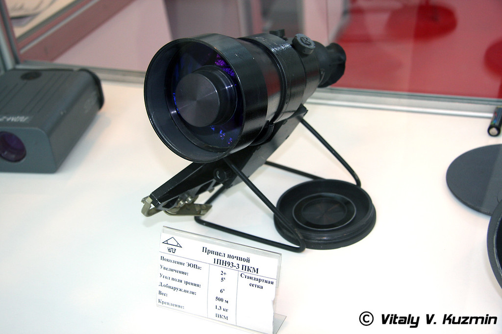 1PN93-3 PKM night scope