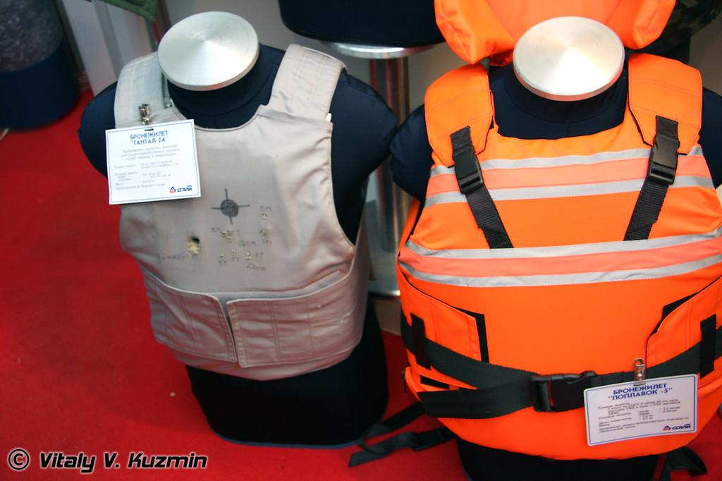 Тантал-2А и Поплавок -5 (Tantal-2A and Poplavok-5 vests)