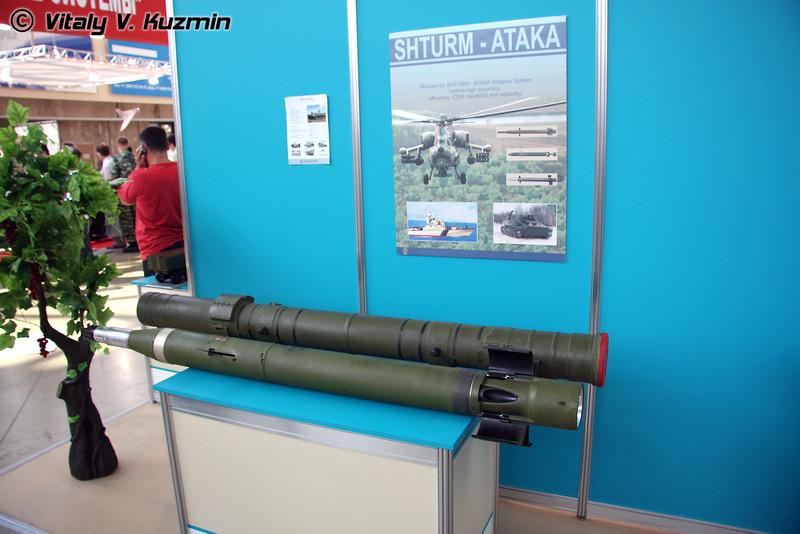 9М120 Штурм-Атака (Missile weapon system 9M120 Shturm-Ataka)