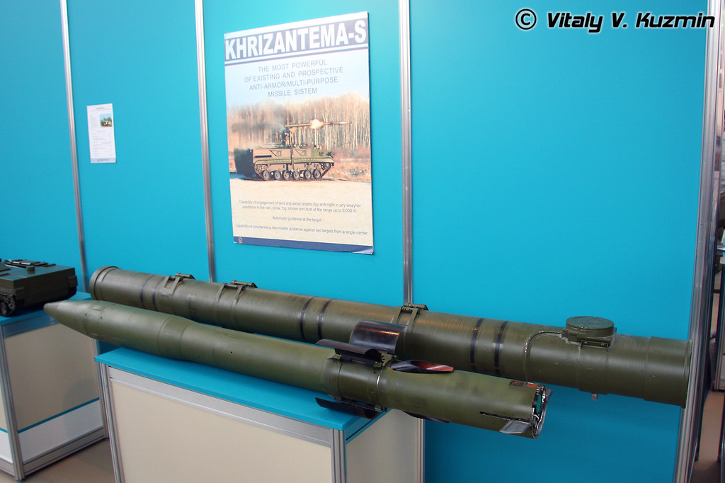 Ракета 9М123 комплекса Хризантема-С (9M123 ATGM for Khrizantema-S)