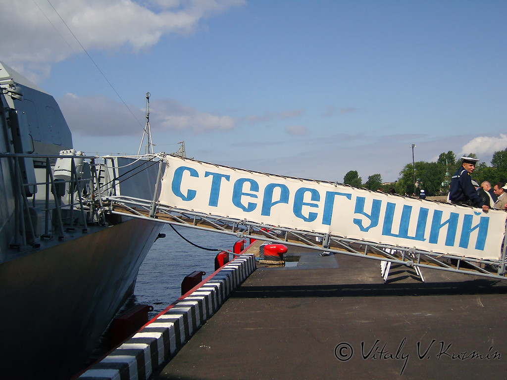 Корвет Корвет проекта 20380 Стерегущий (Project 20380 Steregushchy corvette)