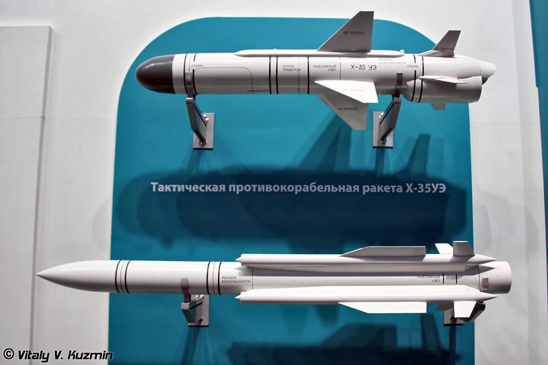 Тактическая противокорабельная ракета Х-35УЭ и авиационная противокорабельная ракета Х-31АД (Tactical anti-ship missile Kh-35UE and Air-launched anti-ship missile Kh-31AD)