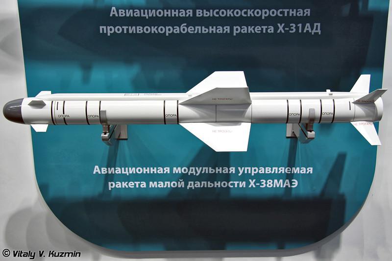 Авиационная управляемая ракета Х-38МАЭ (Kh-38MAE missile)
