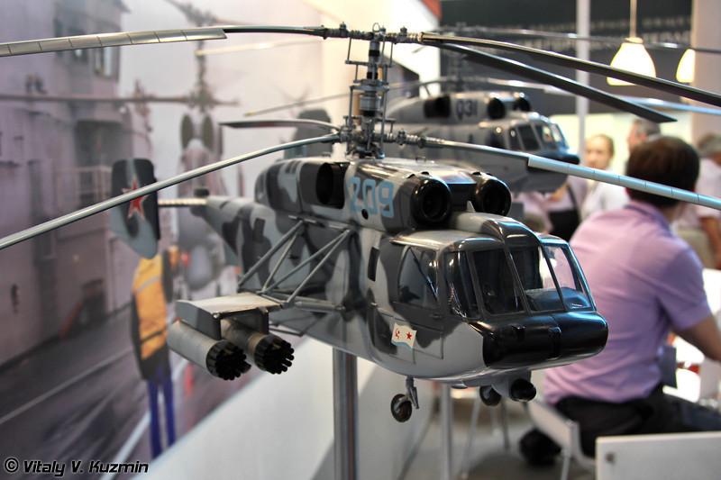Ка-29 (Ka-29)