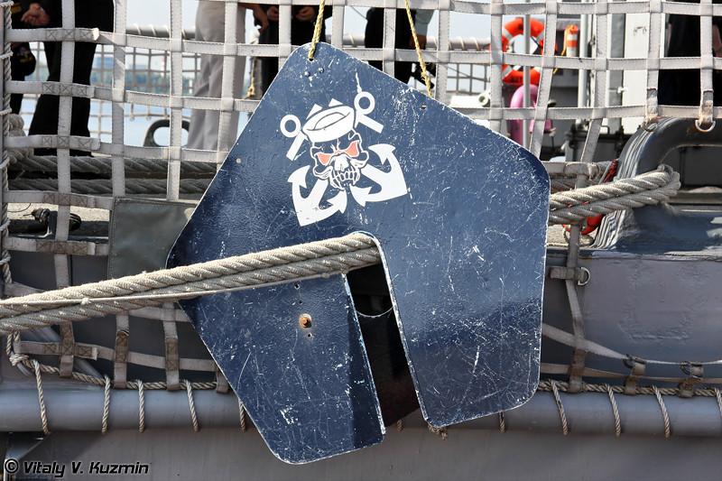 "Фрегат военно-морских сил США ""Carr"" типа ""Oliver Hazard Perry"" (USS ""Carr"" Oliver Hazard Perry class frigate)"